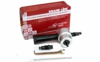 Ручной электроинструмент для резки металла