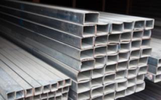 Профиль алюминиевый прямоугольный трубчатый
