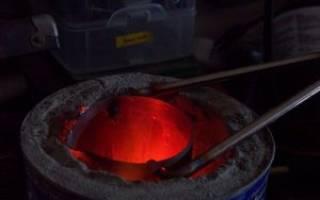 Соединение понижающее температуру плавления алюминия