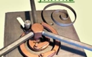 Кузнечное оборудование для холодной ковки металла