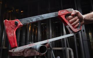 Ножовка по металлу как правильно поставить полотно