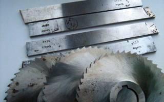 Быстрорежущие стали и их свойства