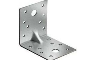 Строительные уголки металлические для крепления бруса