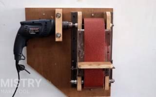 Как из дрели сделать шлифовальную машинку